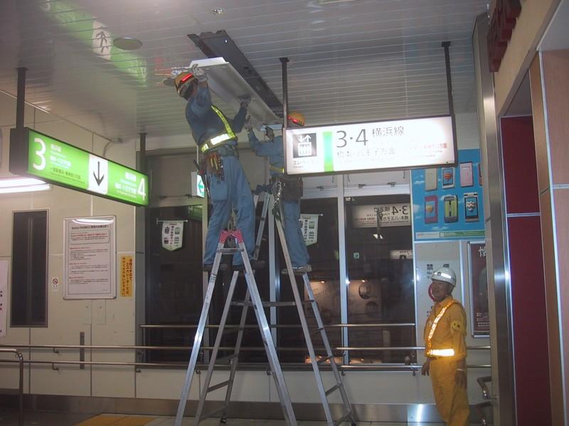 照明器具設置工事